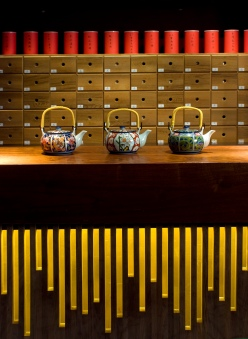 Chinese Tea Chest at Royal China Club